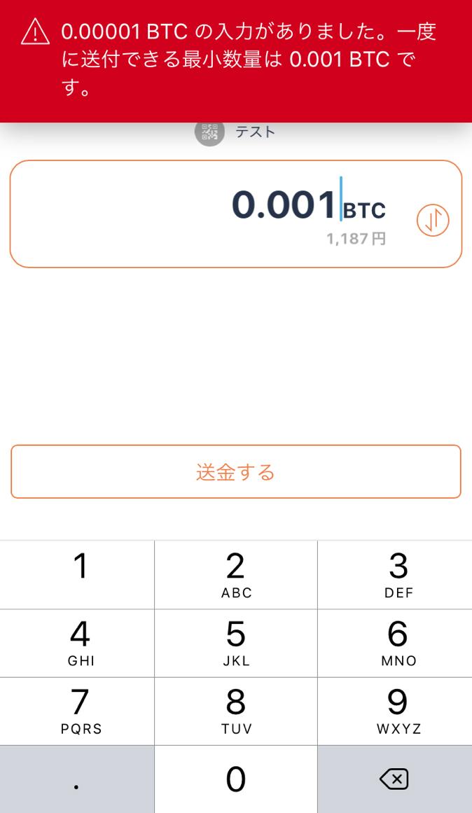 ビットコインとは?ゼロから分かる仕組みや今後の展望、始め方や買い方までを簡単解説! | Coincheck